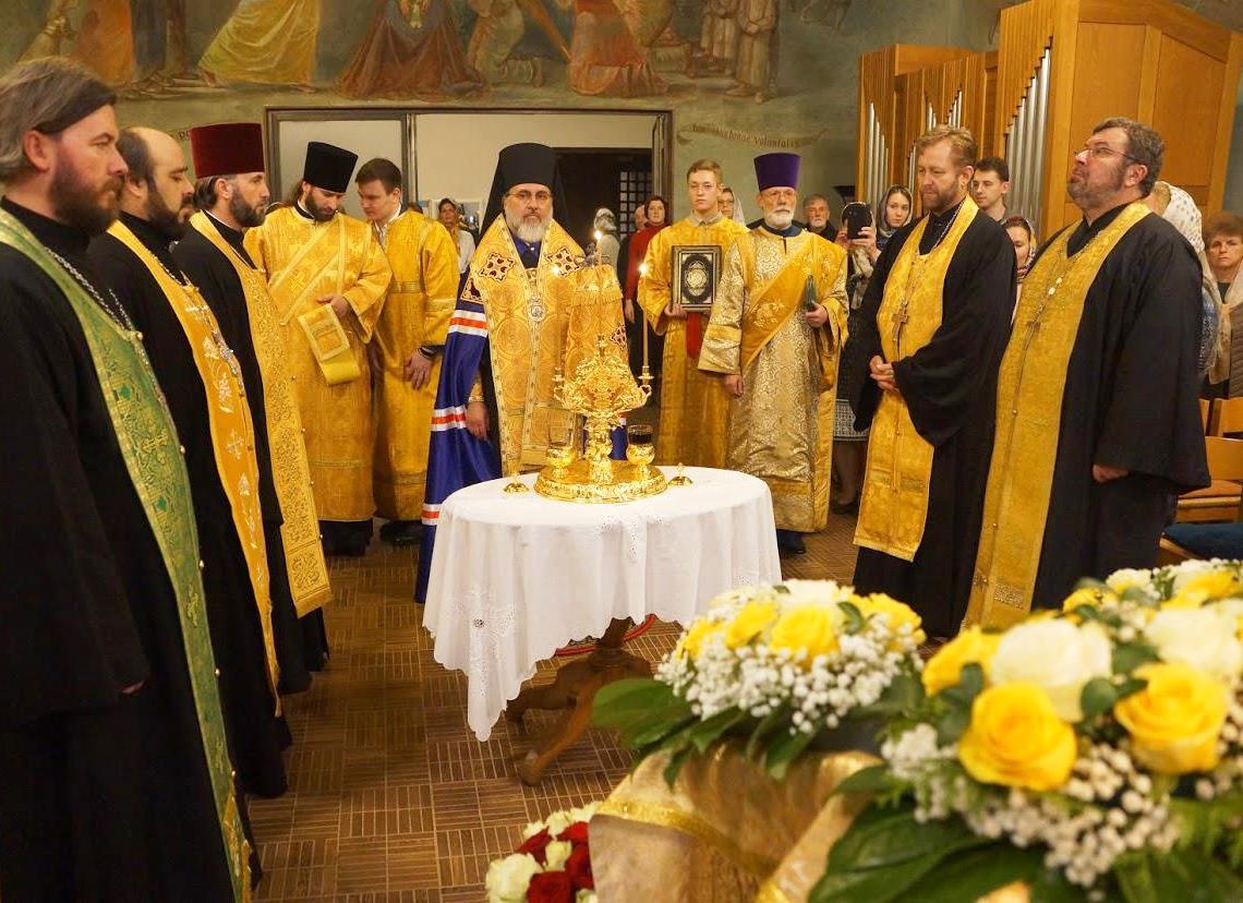 Свеправославна вечерња служба у Берну