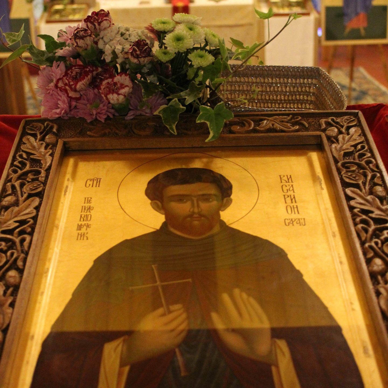 Посета Епископа Андреја Црквеној општини Куфштајн и градња храма