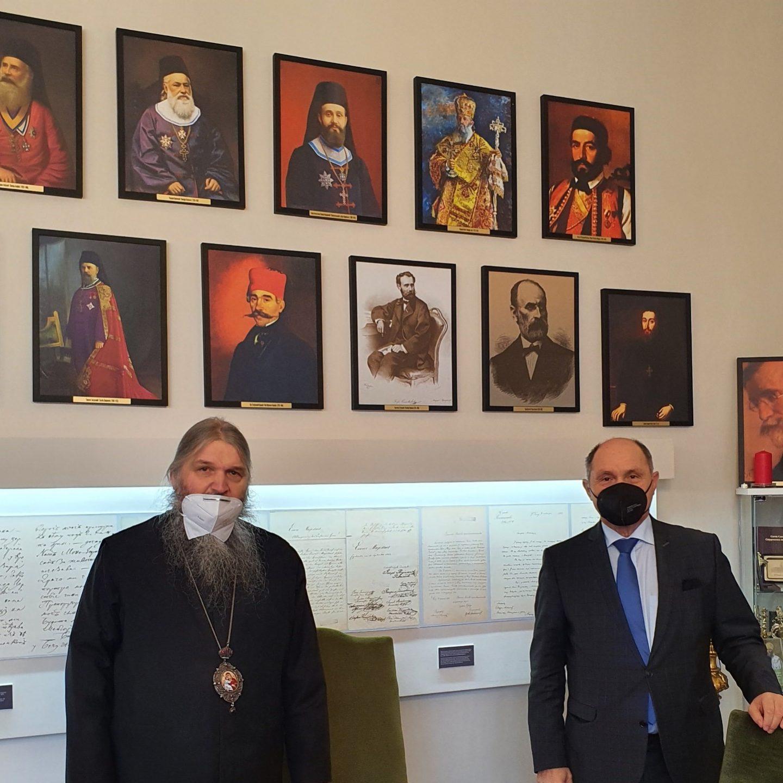 Званична посета Председника Савезне скупштине Републике Аустрије Епископу Андреју