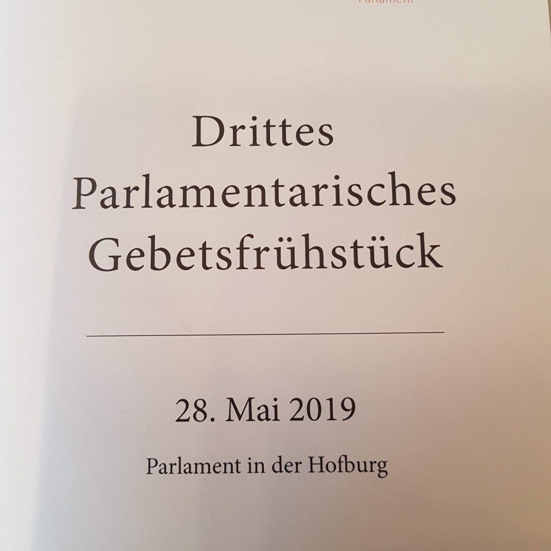 Молитвени доручак у Аустријском парламенту