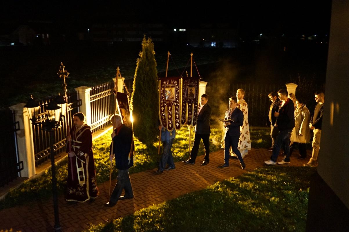Прослава Васкрса у Берну