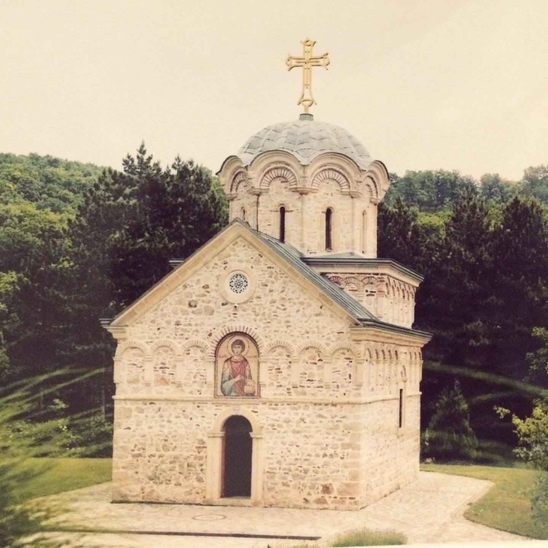 Венчање у манастиру Старо Хопово