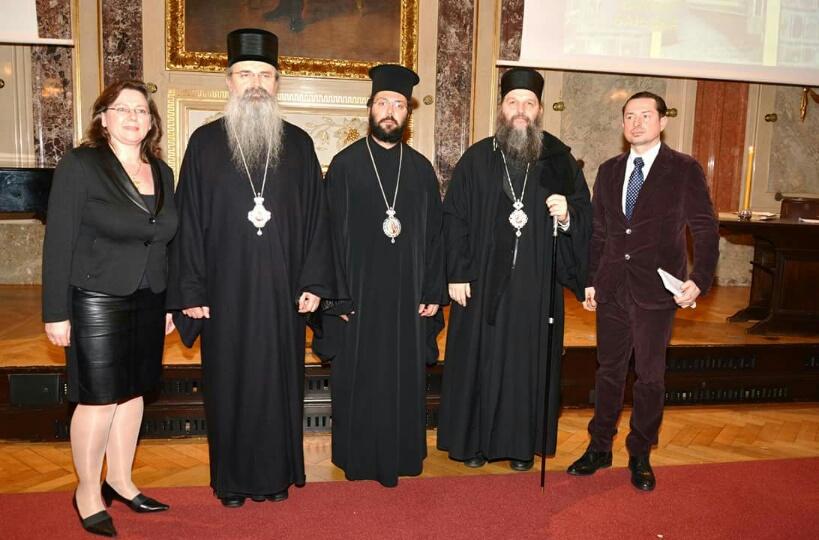 Добротворна приредба за манастир Бањска