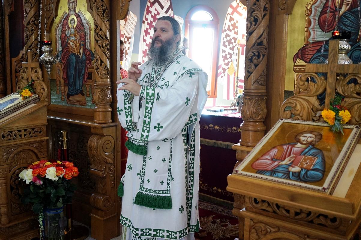 Архипастирска посета Епископа Андреја храму Светих Ћирила и Методија у Берну