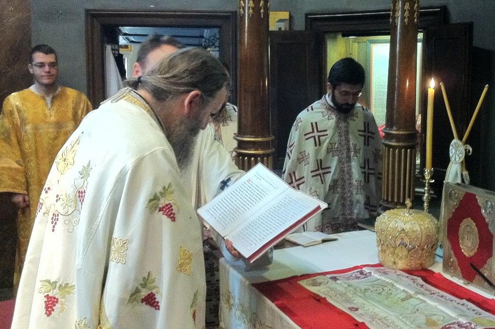 Спомен Светих Константина и Јелене у Саборној цркви