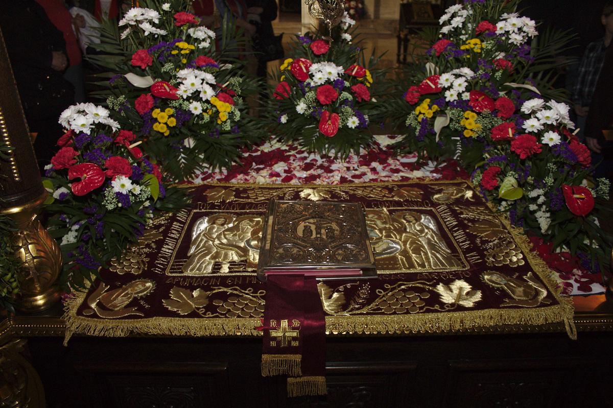 Вечерње на Велики петак у храму Васкрсења