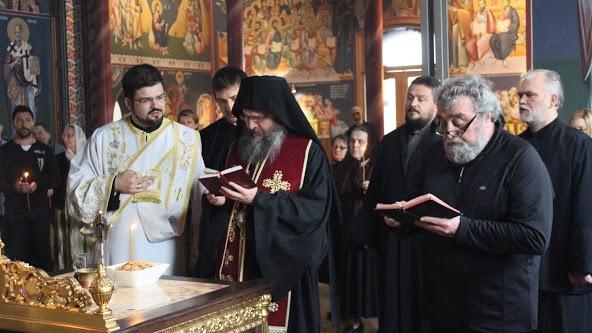 Парастос приснопамјатном протојереју Добривоју Ћилерџићу – оцу Епископа Андреја