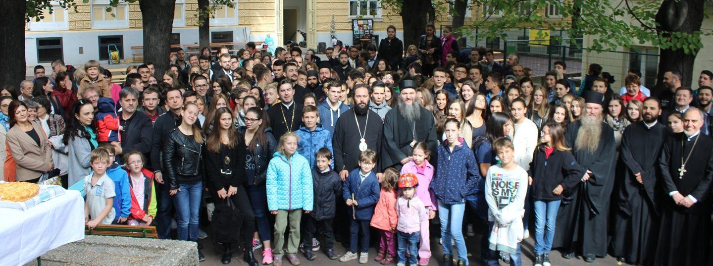 Свеправославни Сабор омладине у Бечу