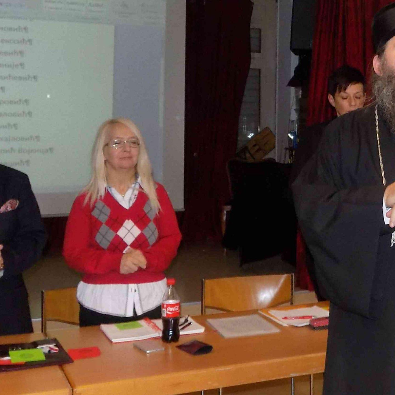 Епископ Андреј на Скупштинама српских кровних организација у Швајцарској
