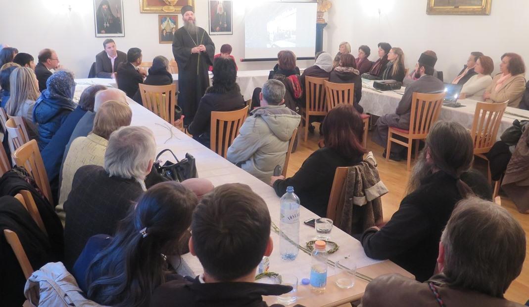 Предавање Владике Андреја у Бечу