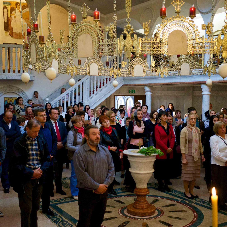 Света Архијерејска Литургија на Преображење у Цириху