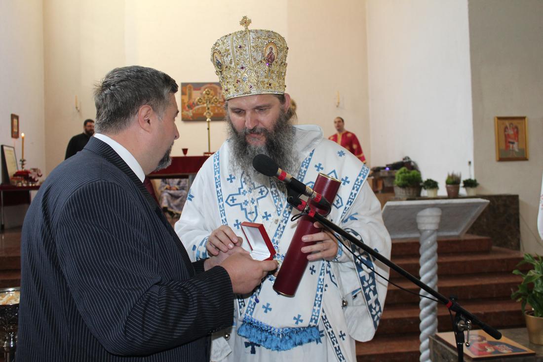 Епископ Андреј одликован орденом Српског соколског савеза