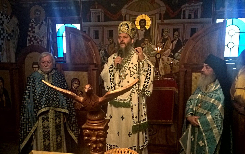 Слава парохије у Санкт Галену