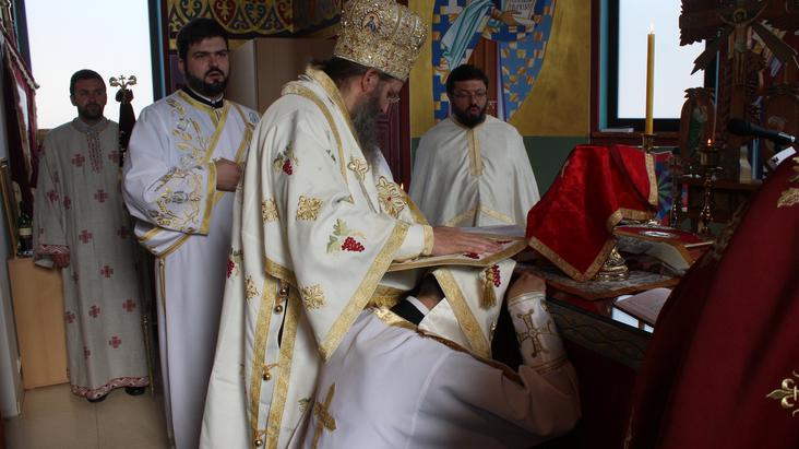 Храмовна слава и рукоположење у Салцбургу