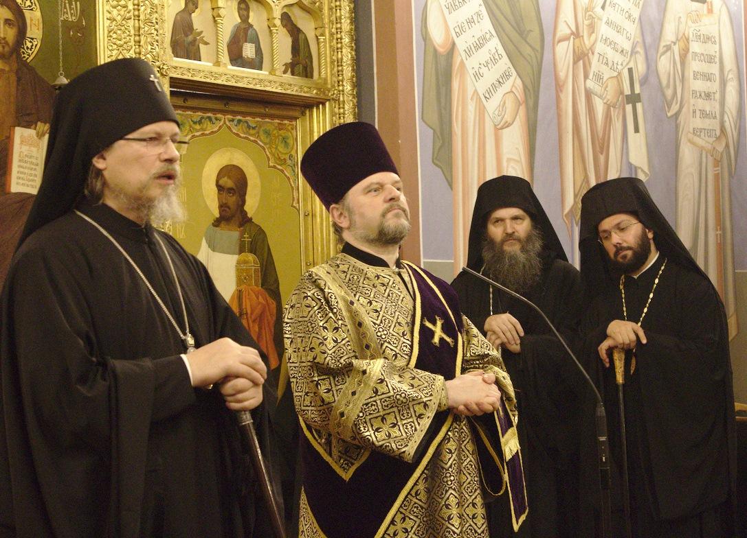 Свеправославно вечерње у руској цркви