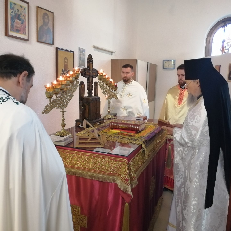 Храмовна слава Св. апостола Томе у Санкт Пелтену
