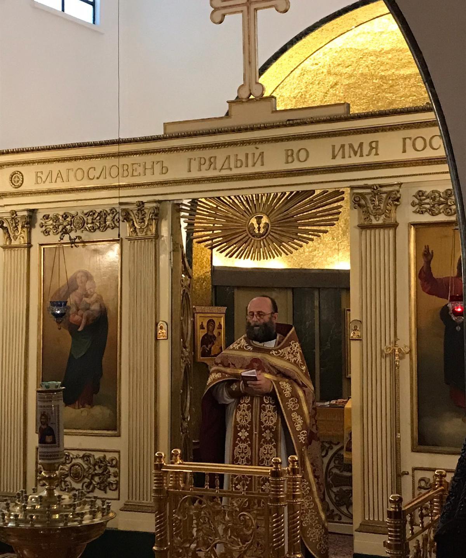 Празник Св. Луке и Петра Цетињског у Риму