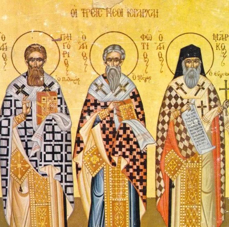 Празник Света Три Јерарха у храму Васкрсења Христовог