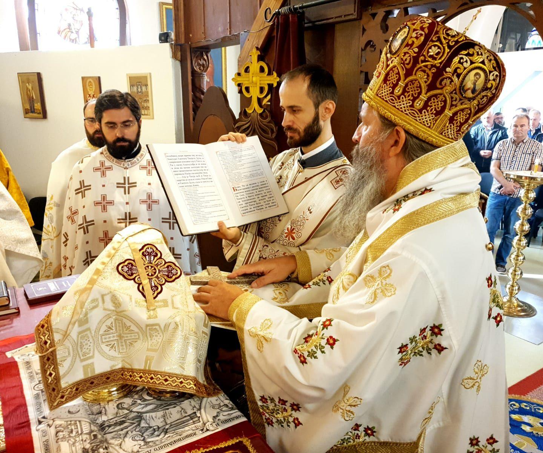 Архијерејска литургија и рукоположење у Санкт Пелтену
