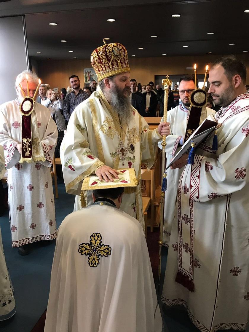 Прослава парохијске славе у Лозани