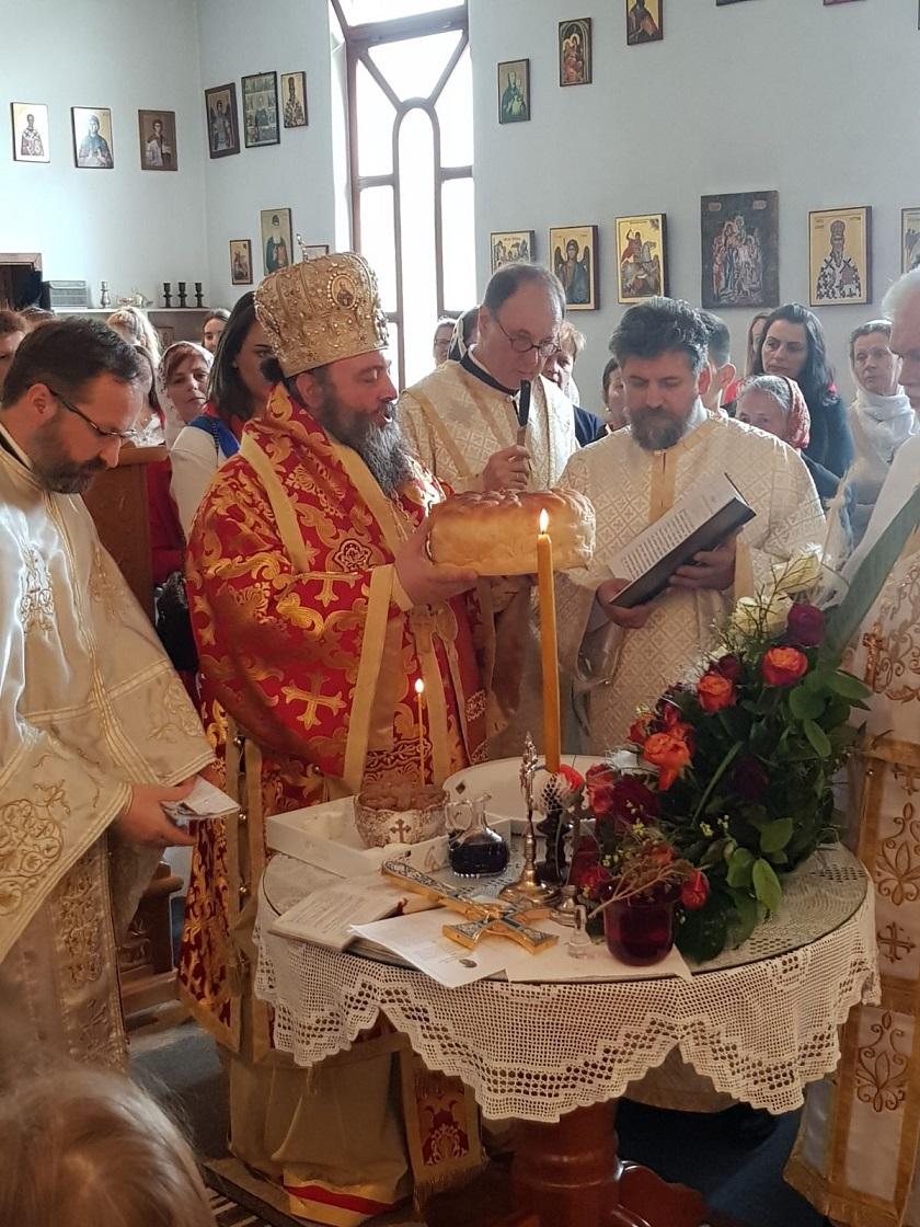 Црквена слава у Винер Нојштату