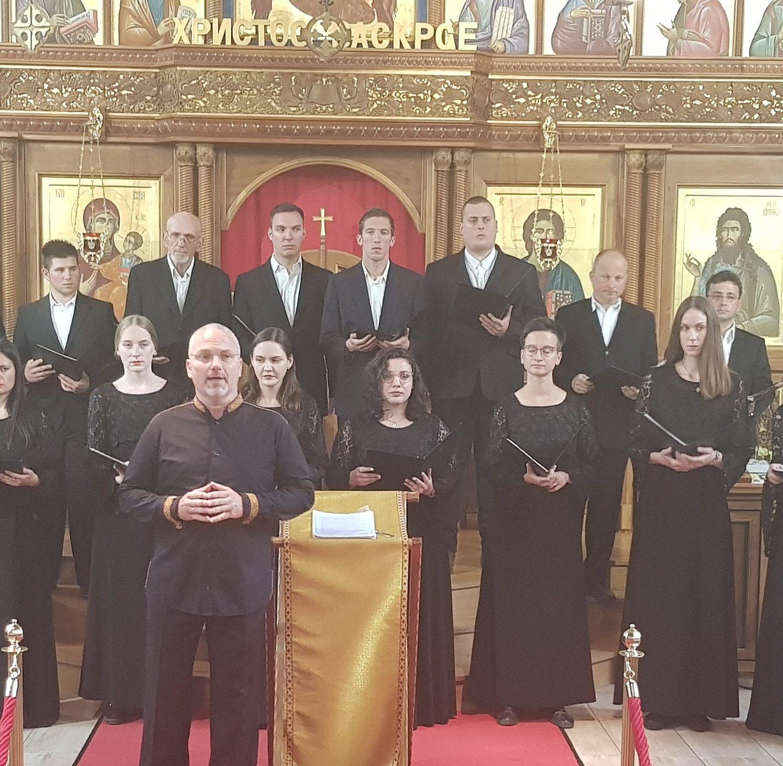 Гостовање хора Светог Георгија у Цириху