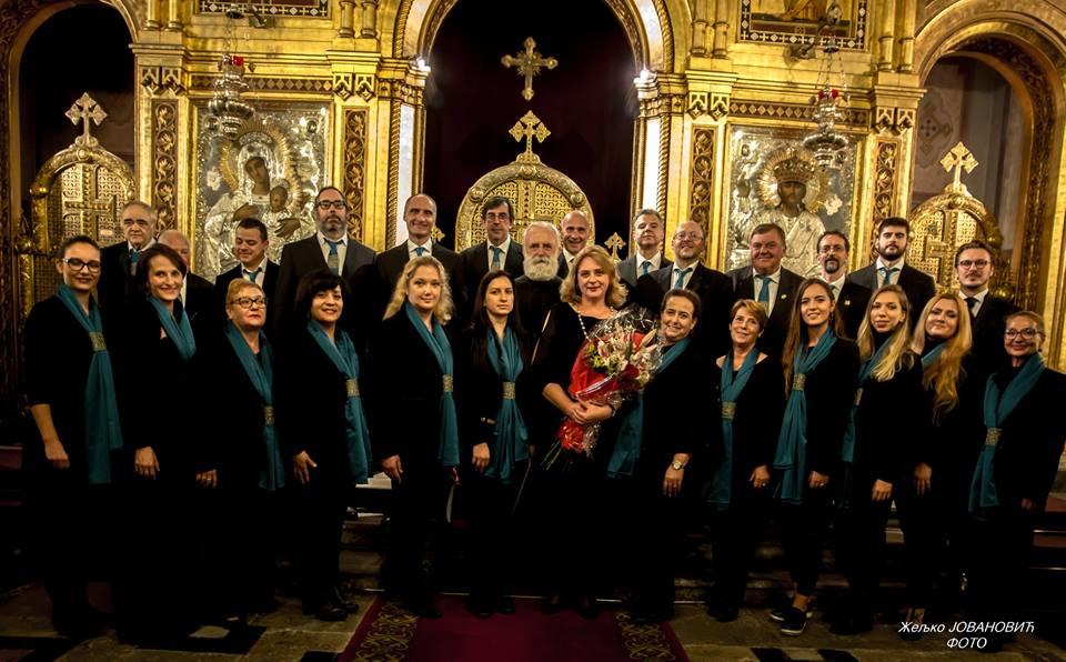 Kонцерт духовне музике у Трсту