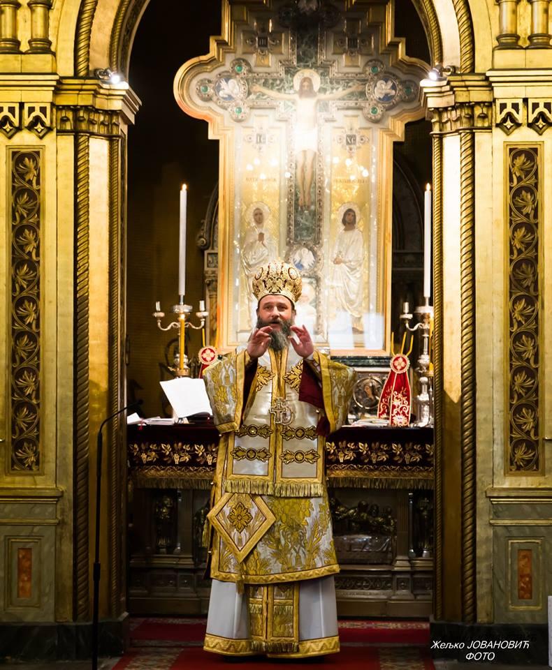 Храмовна слава у Трсту