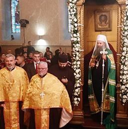 Патријарх Порфирије у посети Митрополији дабробосанској