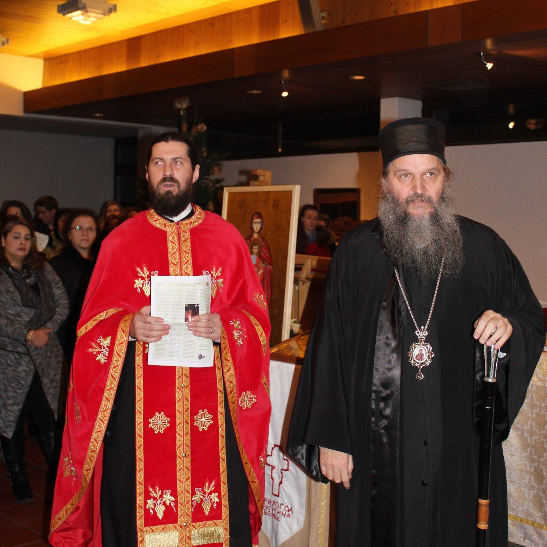 Посета Епископа Андреја Куфштајну