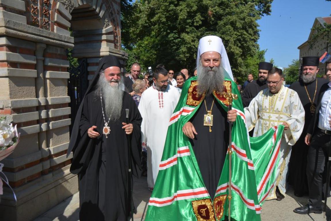Посета Патријарха српског Порфирија царском граду Крушевцу