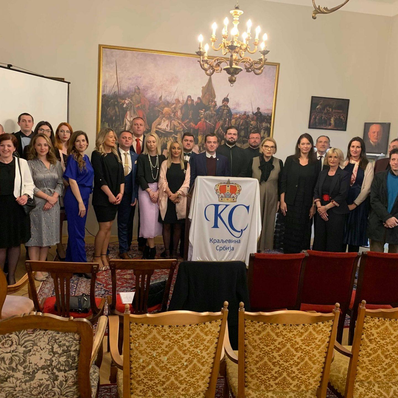 Краљевина Србија основала одбор у Аустрији