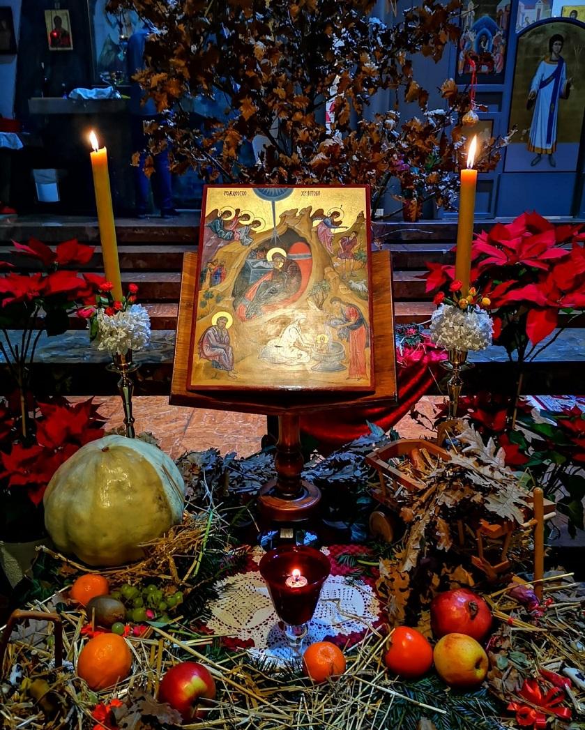 Божићна радост у Богородичином храму у Бечу
