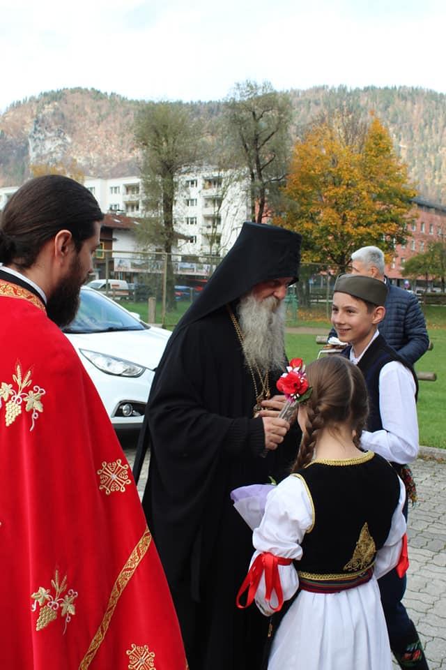 Црквена слава у Куфштајну