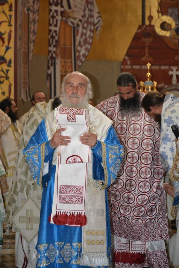 Нови Епископ диоклијски Г. Методије