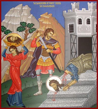 Усековање главе светог Јована, Пророка, Претече и Крститеља Господњег