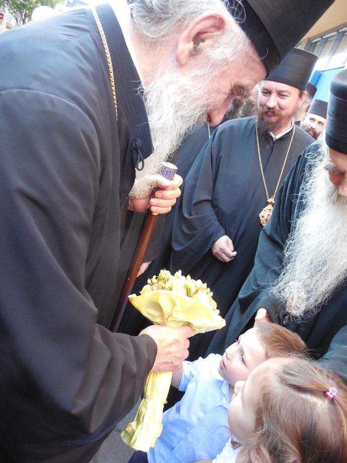 Патријарх српски стигао у Беч