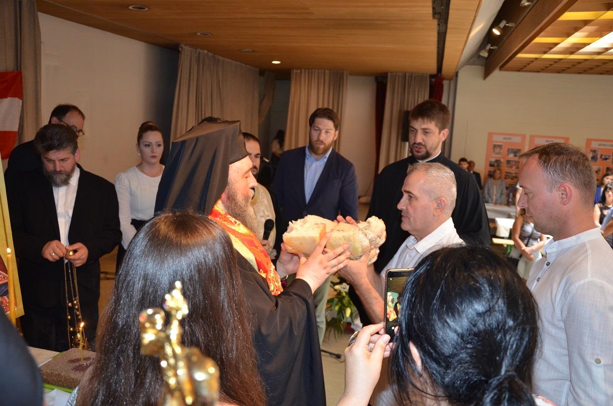 Прослава Видовдана у Салцбургу
