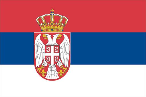 ВАЖНО ОБАВЕШТЕЊЕ МИНИСТАРСТВА СПОЉНИХ ПОСЛОВА РЕПУБЛИКЕ СРБИЈЕ
