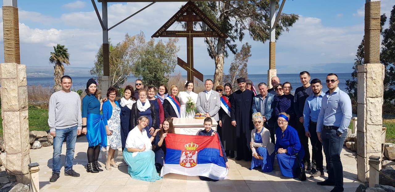 Прво српско православно венчање у Св. земљи