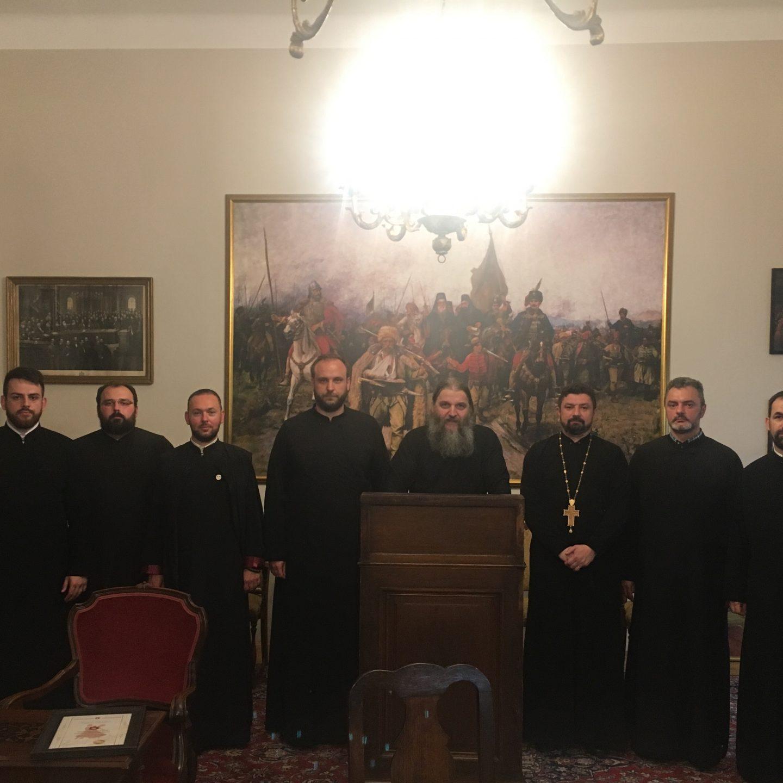 Братски састанак свештенства Архијерејског намесништва за Западну Аустрију