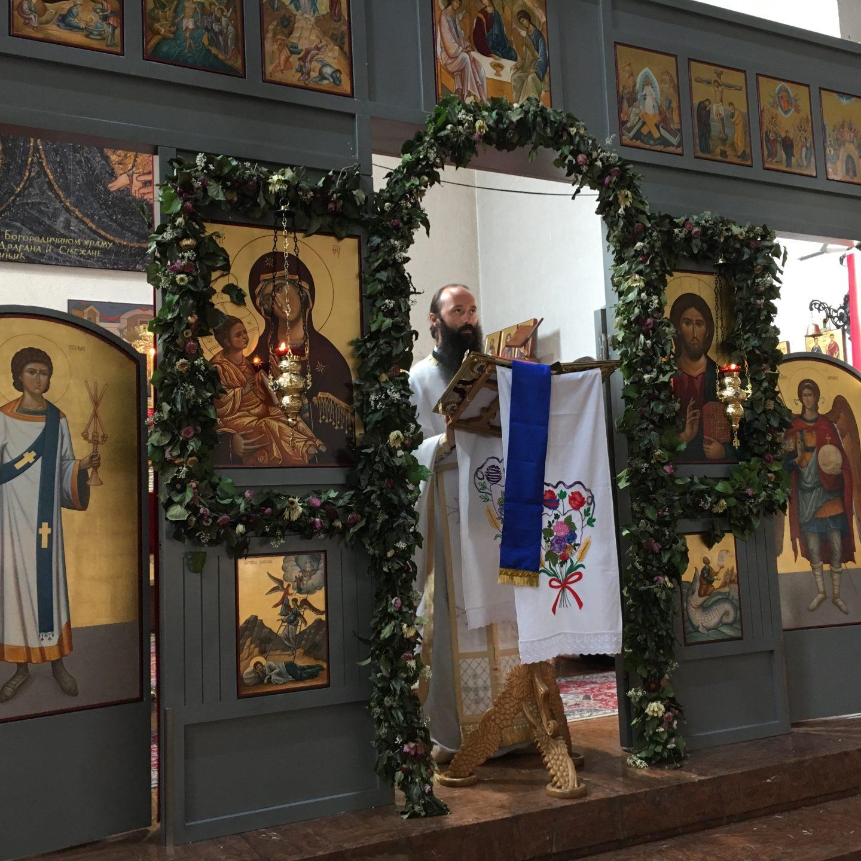 Недеља петнаеста по Духовима у Богородичином храму у Бечу
