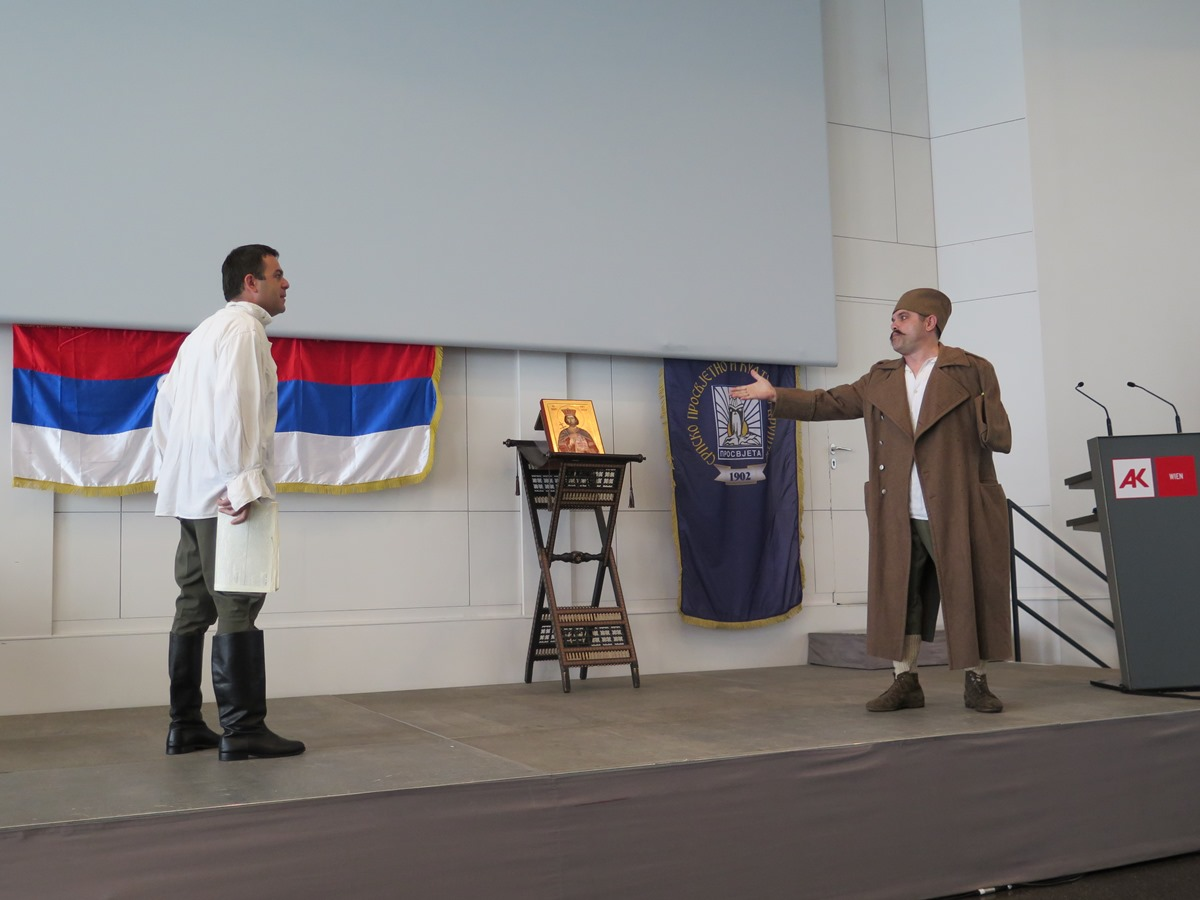 Видовданска академија у Бечу