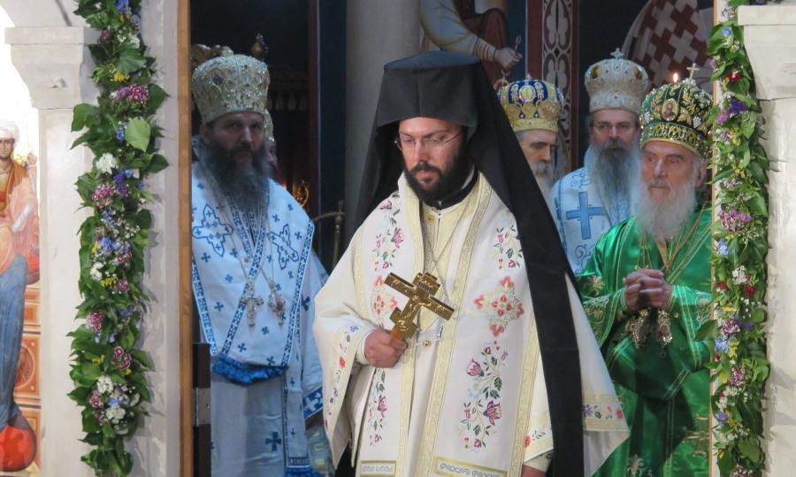 Митрополит Арсеније у Саборној цркви
