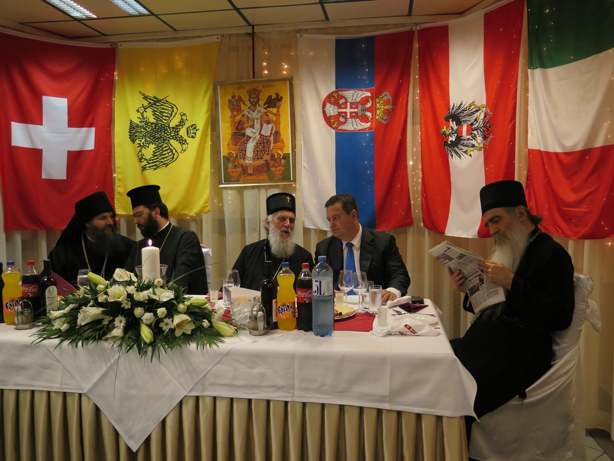 Свечани ручак поводом устоличења Епископа Андреја