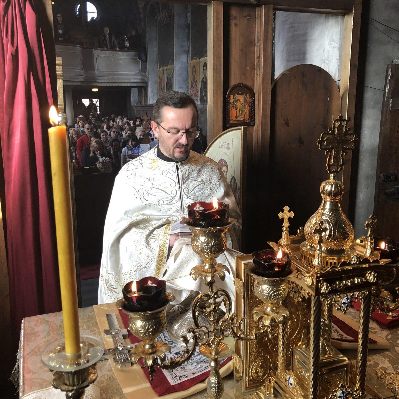 Богојављењe у Луцерну