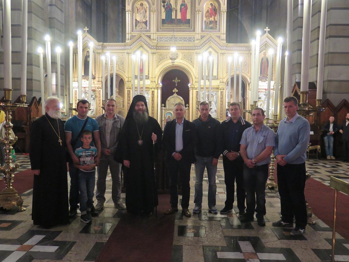 Прва канонска посета Епископа аустријско – швајцарског Црквеној Општини у Трсту