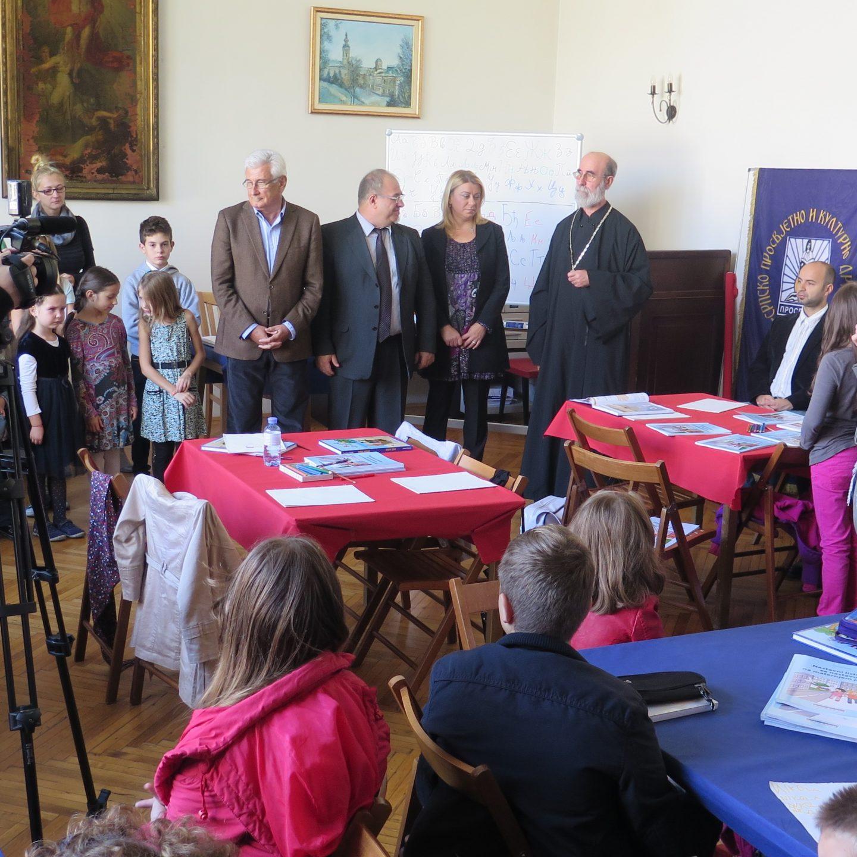 Почела са радом Школа српског језика