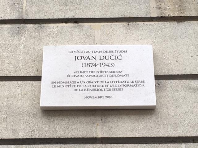 Постављена спомен плоча Јовану Дучићу у Женеви