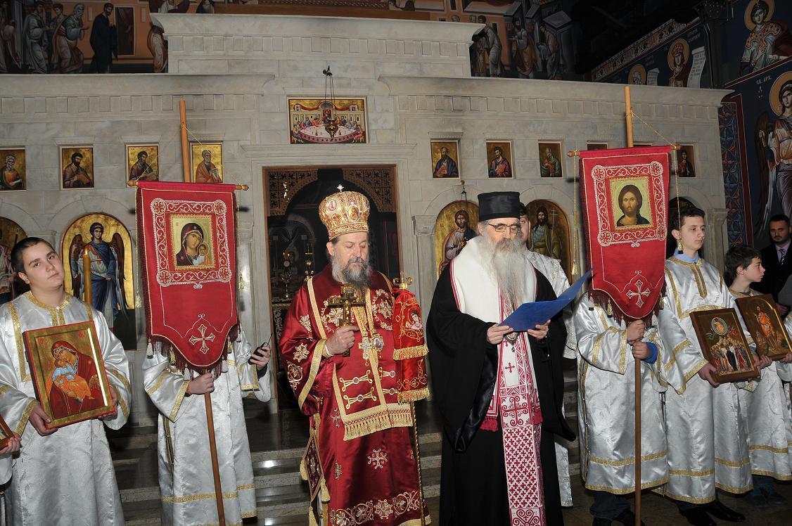 Литургија у Недељу Православља